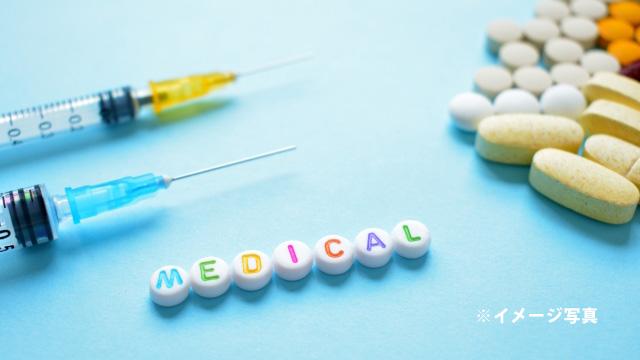 新型コロナウイルスワクチンの臨床試験の有効性が発表されました